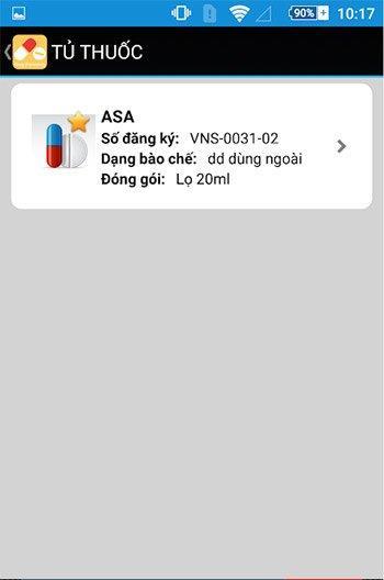 Android1.0の薬物辞書-薬物情報を検索する