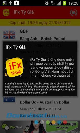 iFx for Android1.2-Androidの金と外貨の為替レートの適用