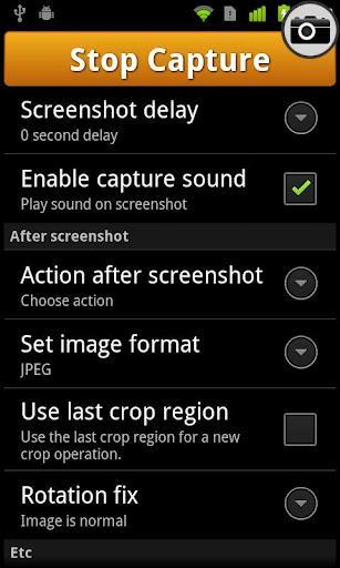 Android用スクリーンショットUXトライアル-Android用スクリーンキャプチャツール
