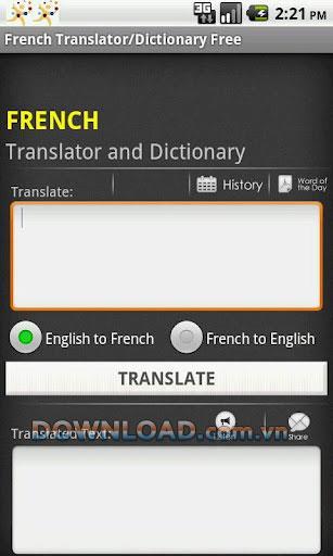 フランス語翻訳者/ Android用辞書-音声をフランス語に翻訳