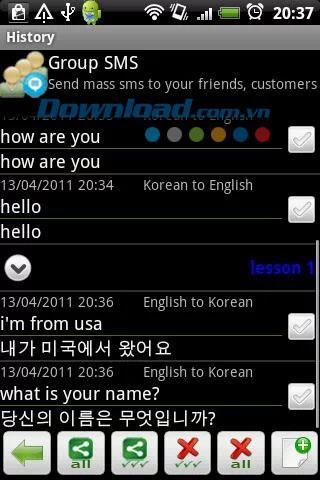 Android2.2用韓国語翻訳者-韓国語翻訳ツール