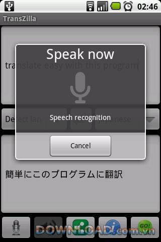 TransZilla Translator ForAndroid-電話用の無料翻訳ツール