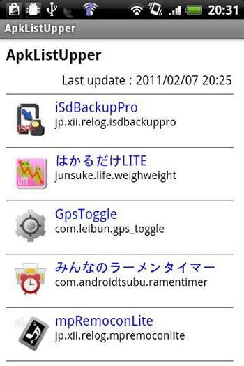 Android用ApkListUpper