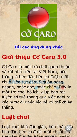 iOS4.0用のCaroにフラグを立てる-iPhone / iPadでのCaroチェスゲーム