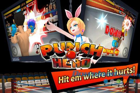iOS1.1.3用パンチヒーロー-iPhone / iPad用ボクシングゲーム