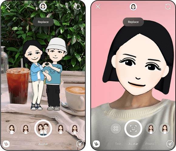 LINE für iOS 10.19.0 - LINE soziales Netzwerk für junge Leute