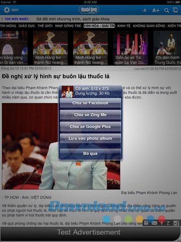 iPad1.0用トゥオイチェーHD-トゥオイチェー新聞を読む