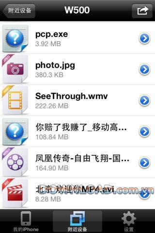 Anypush pour iOS - Application pour partager des photos et des fichiers via Wifi