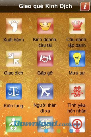 iOS1.0用のビジネスヘキサグラム-ビジネスヘキサグラム播種アプリケーション