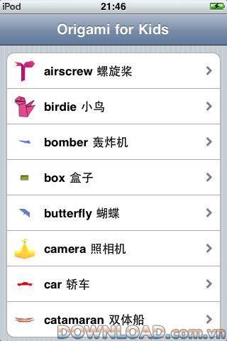 Kids Origami for iOS - Logiciel d'instruction Origami pour les enfants