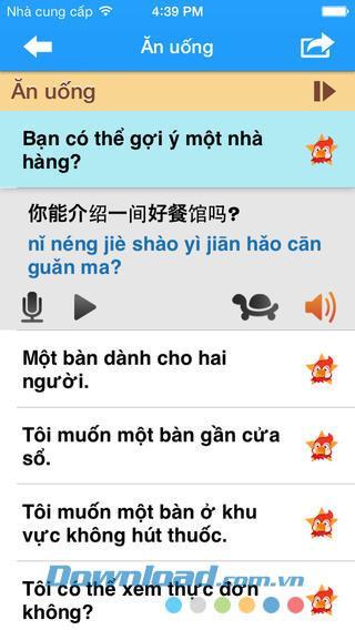 Apprendre le chinois pour iOS 11.0 - Logiciel pour apprendre le chinois gratuitement