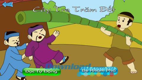 iOS1.1用のBamboo100Burning-子供向けのインタラクティブコミック