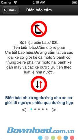 iOS1.0.0の交通標識-交通標識情報を検索する