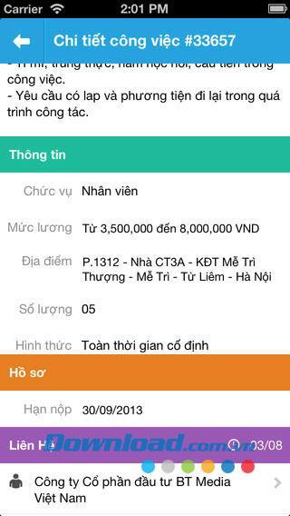 iOS1.0の求人検索-求人検索ソフトウェア