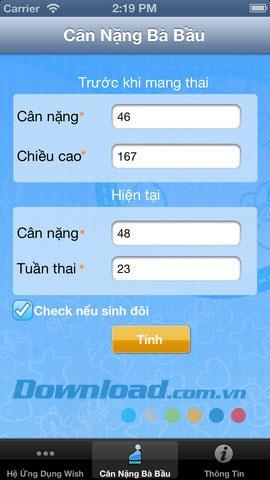 iOS1.2の妊娠中の体重-妊娠中の体重の監視