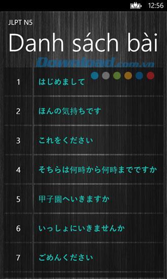JLPT N5 pour Windows Phone 1.0.1.0 - Application d'apprentissage du japonais
