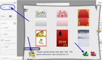 HowdyCard-3Dグリーティングカードを作成する