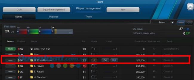 ゲームFIFAオンライン3でプレーヤーをアップグレードする方法