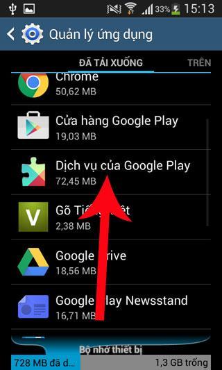 GooglePlayが機能しない問題を修正