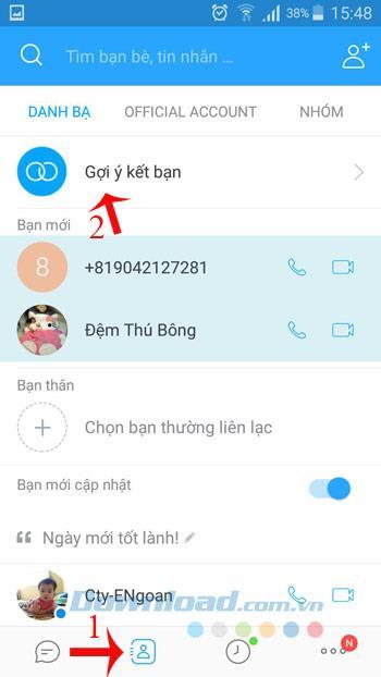 携帯電話でZaloメッセージをブロックする手順