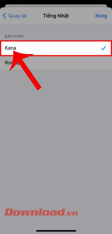 Как включить клавиатуру смайликов на iPhone