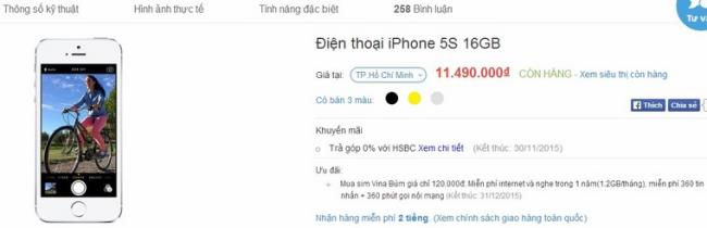Buy iPhone 5S discount to buy right away