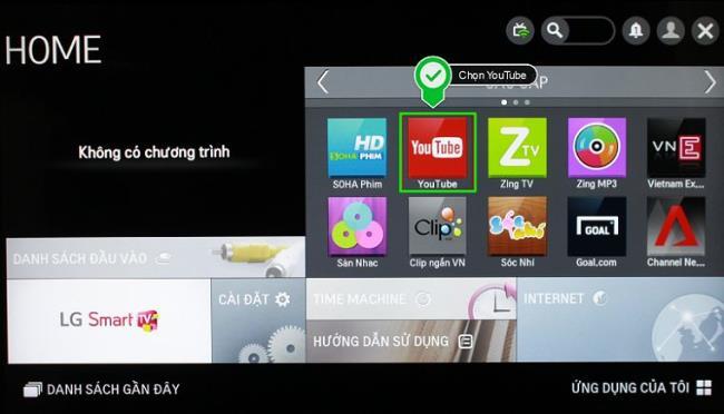 Verwendung der Youtube-Anwendung unter dem Betriebssystem Smart TV LG NetCast