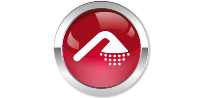 معنى الرموز على سخانات المياه والسخانات الكهربائية من اريستون