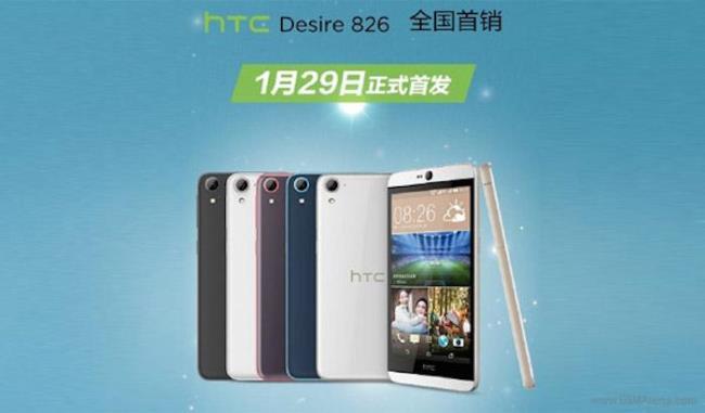 HTC Desire 826 memukul rak di China terlebih dahulu