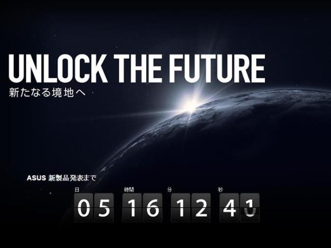Asus will introduce the new Zenfone and Zenwatch on October 28