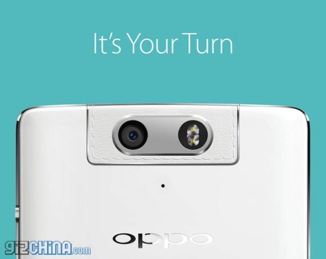 OPPO N3 dengan kamera putar unik terus muncul di video