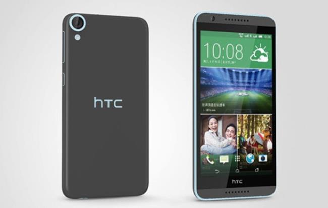 HTC Desire 820s yang menjalankan chip MediaTek 8 core resmi diluncurkan