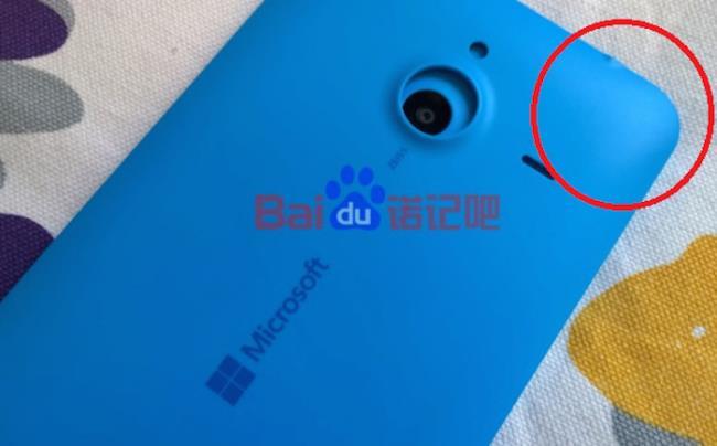 Iklan baru Microsoft memaparkan Lumia 1330