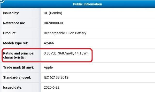 """Revealing the configuration of iPhone 12 """"crisis"""" before G"""