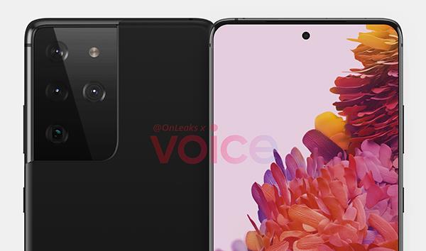 تم الكشف عن صورة Samsung Galaxy S21 Ultra