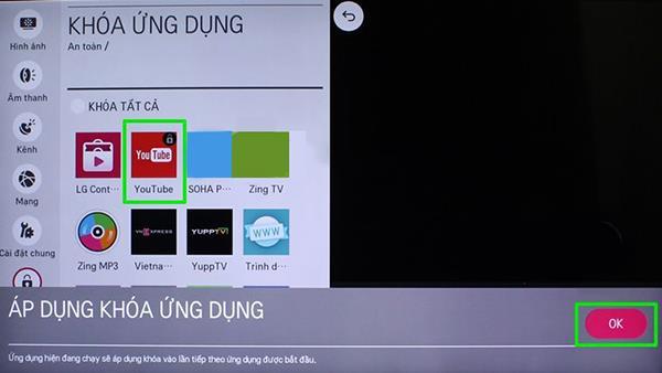 إرشادات حول كيفية استخدام ميزة قفل الأطفال على تلفزيونات LG الذكية