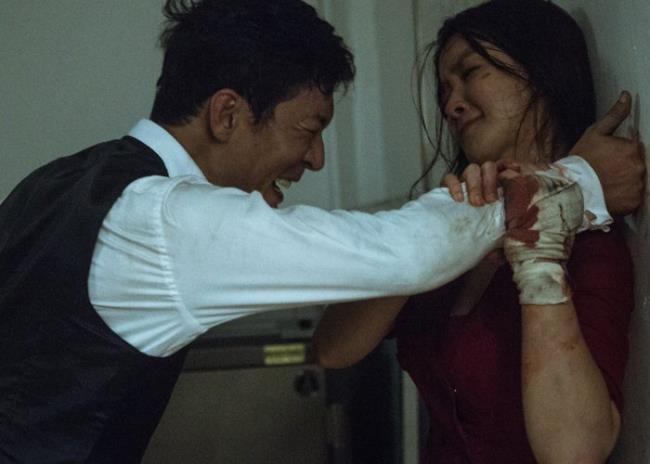 Rezension Film No Mercy (2019) - Hai Phuong koreanische Version