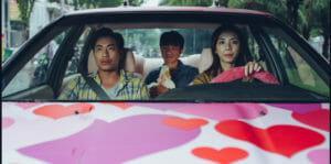 Review film 798 Ten