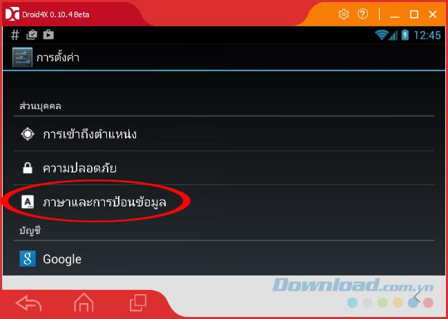 How to change the language Droid4X arbitrary