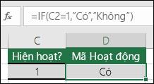 ExcelのIF関数とIFS関数:使用法と具体例