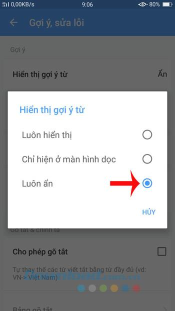 كيف يمكن إيقاف تشغيل اقتراحات الكلمات في Laban Key؟