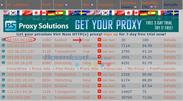 كيفية إضافة Proxy إلى IDM لتسريع التنزيل