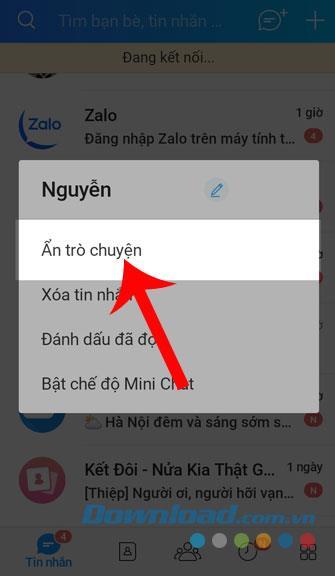 PCと電話でZaloの会話を非表示にする方法
