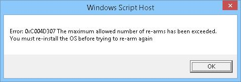 著作権なしでWindows 7の黒い画面を修正する方法
