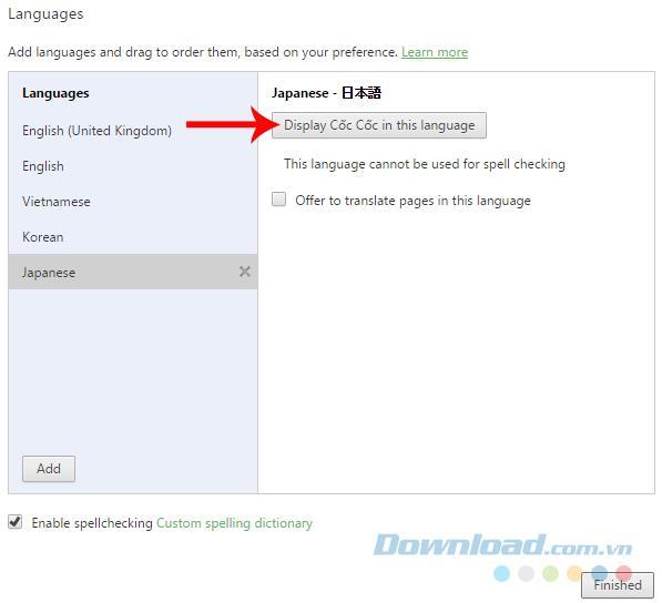 Coc Cocブラウザーで言語を変更する