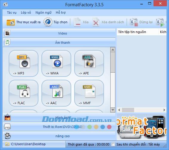 Format Factoryの言語を変更する手順
