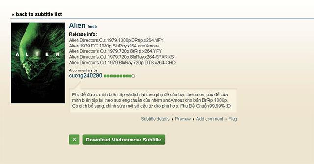 Subsceneでベトナム映画の字幕を見つける方法