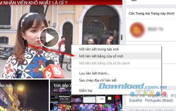طرق تنزيل مقاطع الفيديو عالية الدقة على Facebook إلى جهاز الكمبيوتر الخاص بك