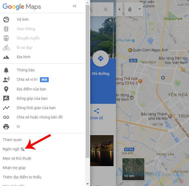 Googleマップで言語を変更する