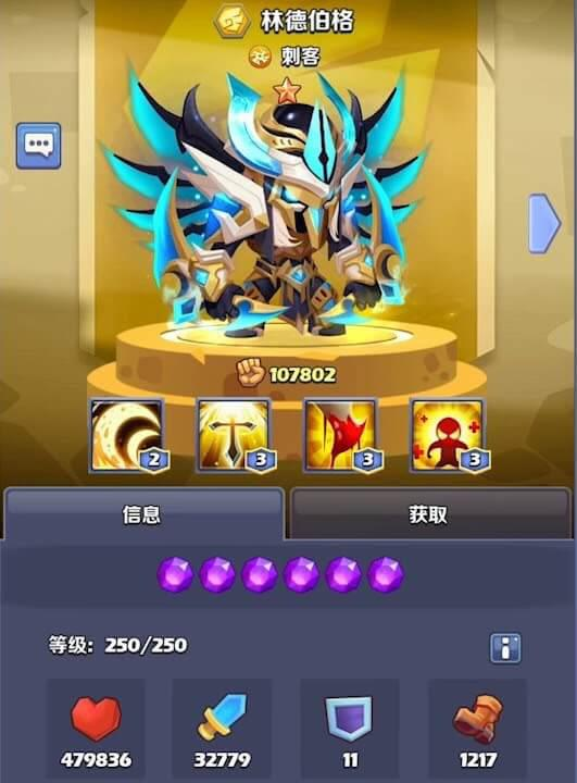 Taptap Heroesで最強の将軍